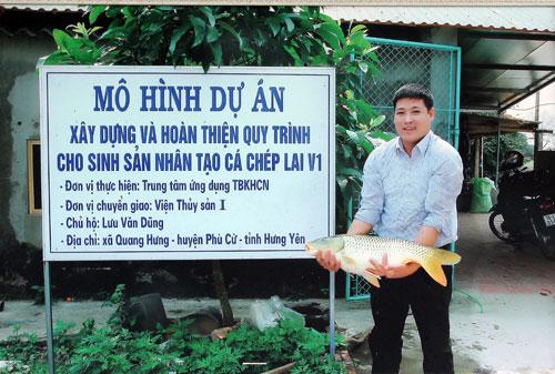 Anh Lưu Văn Dũng khởi nghiệp nuôi cá